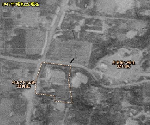 村山知義アトリエ1947.jpg