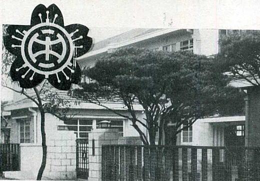 東中野尋常小学校1933.jpg