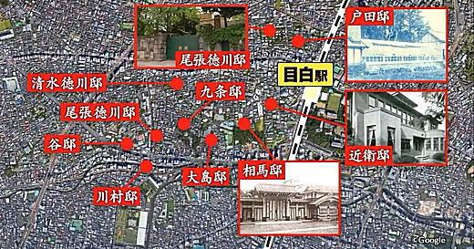東京ディープ華族屋敷.jpg
