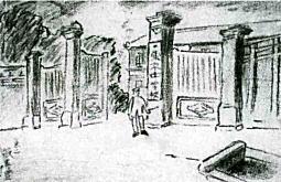 東京中学校1923.jpg