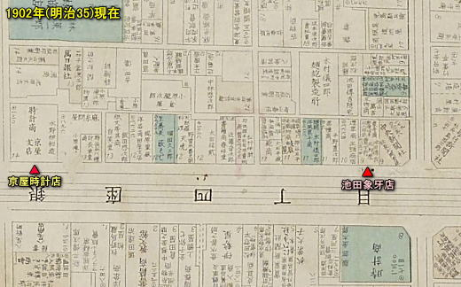東京亰橋区銀座附近戸別一覧図1902.jpg