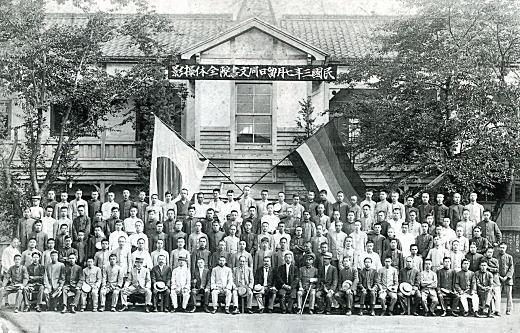 東京同文書院記念写真1914.jpg