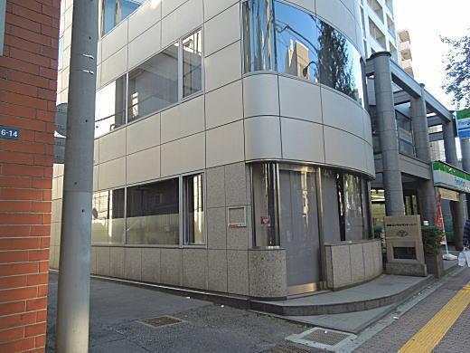東京同文書院跡.JPG