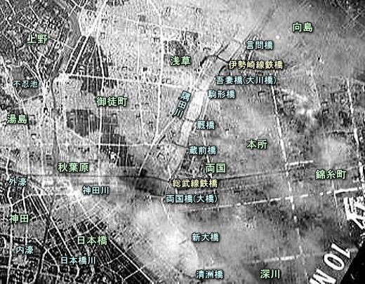 東京大空襲194503.jpg