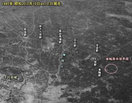 東京大空襲19450310am1030.jpg