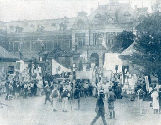 東京府庁・登頂市庁舎1923.jpg