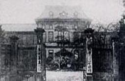 東京府立第一中学校.jpg