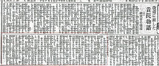 東京朝日新聞19231207.jpg