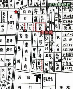 東京都全住宅案内帳1960.jpg