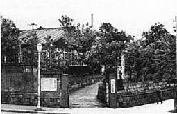 東京高等歯科医学校第1付属病院(湯島).JPG