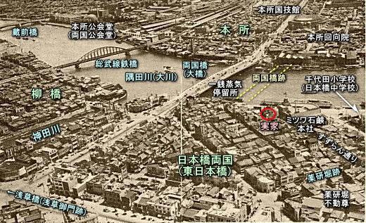 東日本橋1932_2.jpg