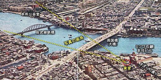 東日本橋1932_3.jpg