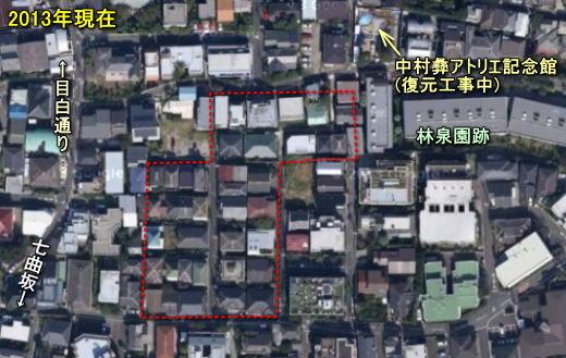 東邦電力社宅跡2013.jpg
