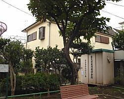 松下春雄旧邸跡.JPG