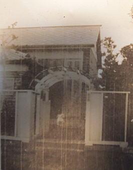 松下春雄邸1932.jpg