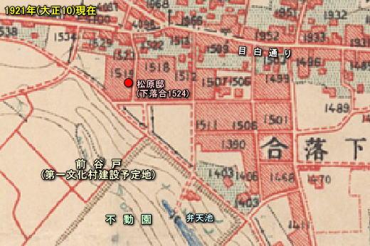 松原邸1万分の1地形図1921.jpg