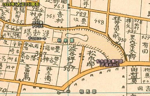 林泉園1926.jpg
