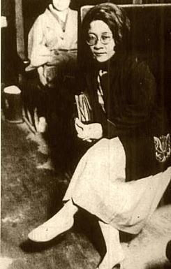 林芙美子1936.jpg