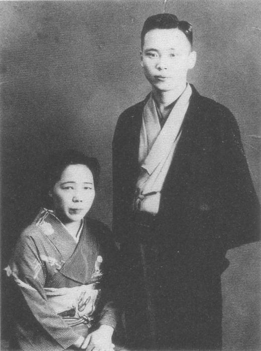 柳家小さん(小きん)夫妻1942頃.jpg