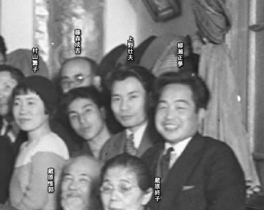 柳瀬正夢1935.jpg
