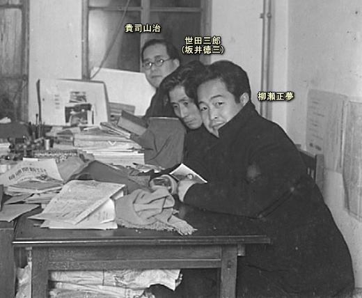 柳瀬正夢「文学案内.社193604.jpg
