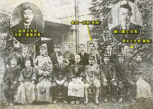 校長次長教職員1922_2.jpg