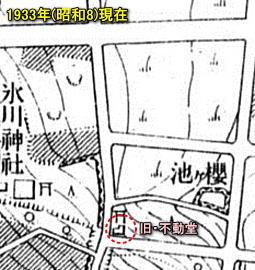 桜ヶ池地図1933.jpg