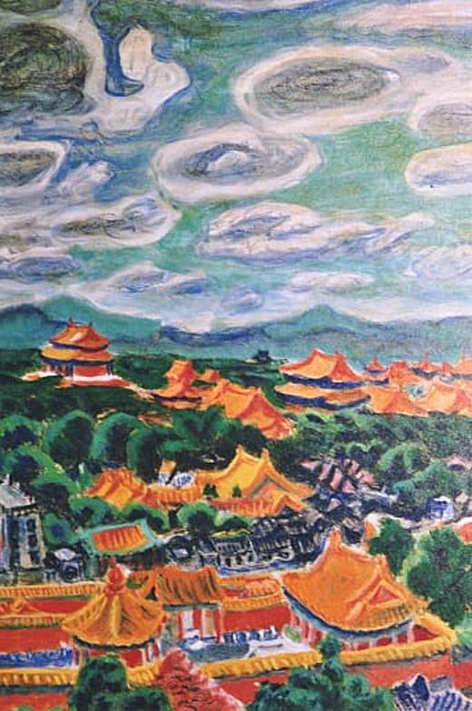 梅原龍三郎「紫禁城」1940.jpg
