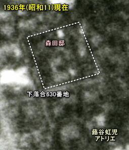 森田亀之助邸1936.jpg
