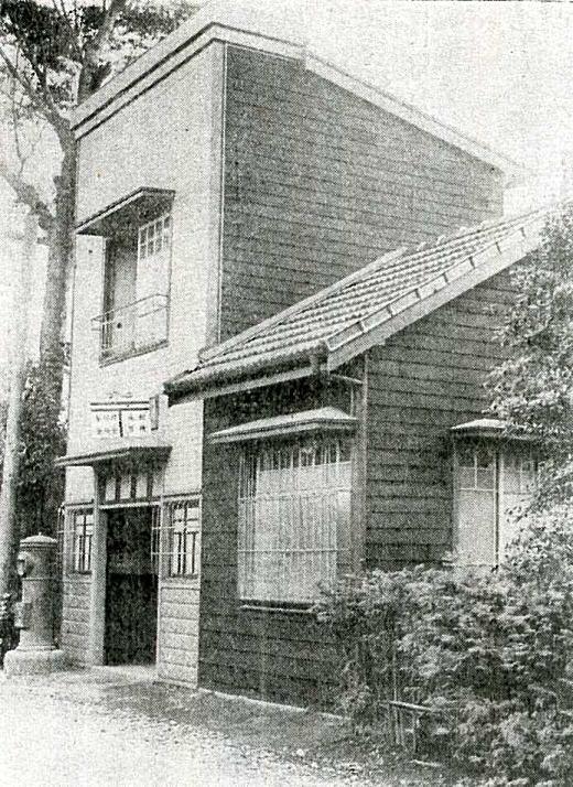 椎名町郵便局1929.jpg