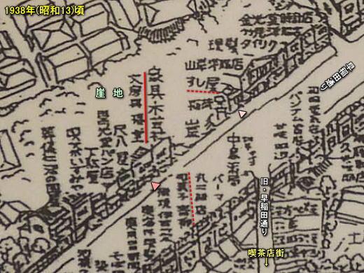 椿堂文具店鳥瞰図1938.jpg