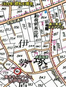 横井礼以アトリエ1929.jpg