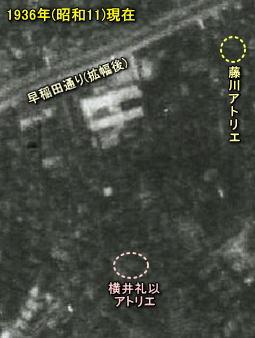横井礼以アトリエ1936.jpg