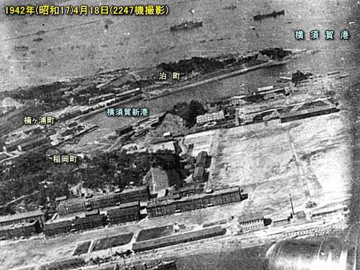 横須賀19420418.jpg