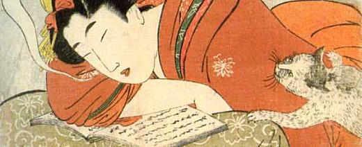 歌麿「見るが徳栄花の一睡」1801頃.jpg