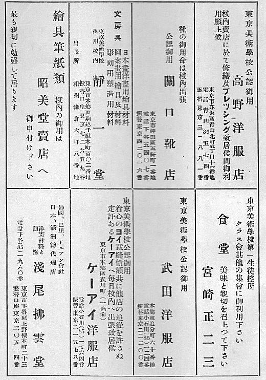 正木記念館資料4.jpg