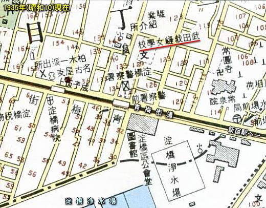 武田裁縫女学校1935.jpg