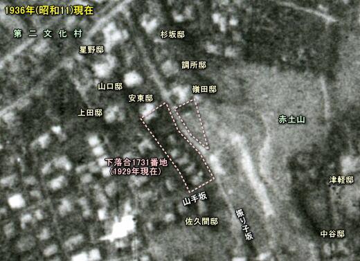 武者小路実篤1936_1.jpg