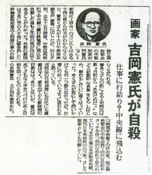 毎日新聞19560117.jpg