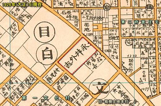 永井外吉邸1926.jpg