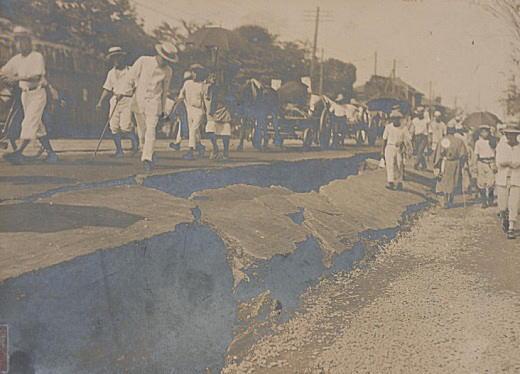江戸川陥没1923.jpg