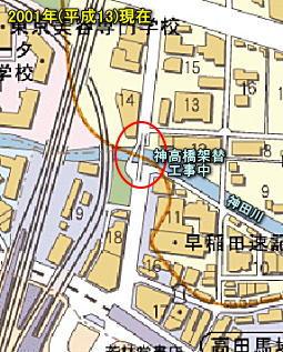 江戸東京重ね地図2001.jpg
