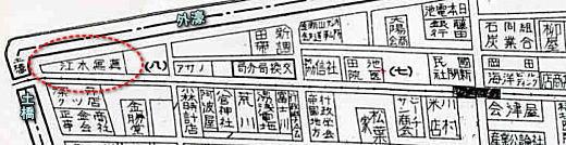 江木写真館(昭和初期).jpg