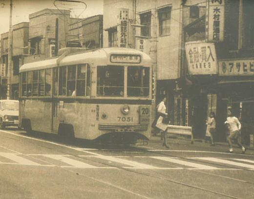 池之端2丁目交差点1960年代.JPG