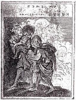 河野通勢「アアよかつた」1923.jpg