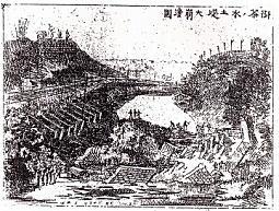 河野通勢「御茶ノ水土堤大崩潰図」1923.jpg