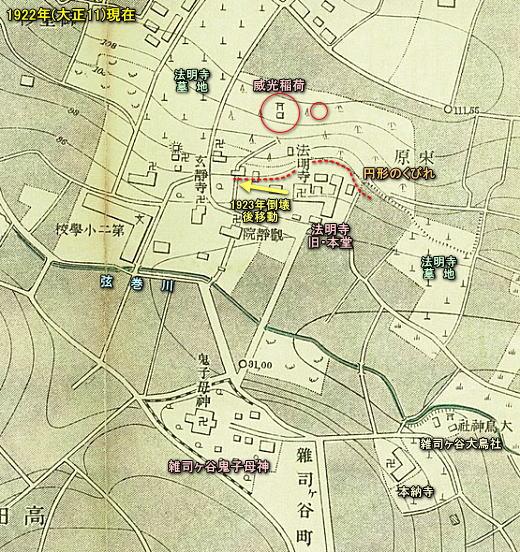法明寺1922.jpg
