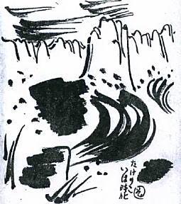 波太風景1(たけのこいは時化).jpg