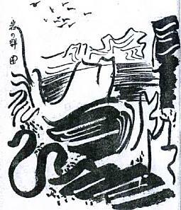 波太風景4(岩の群).jpg