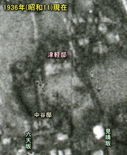 津軽邸1936.jpg